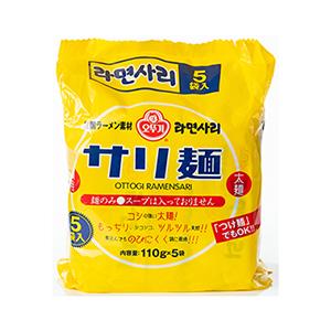 サリ麺5P
