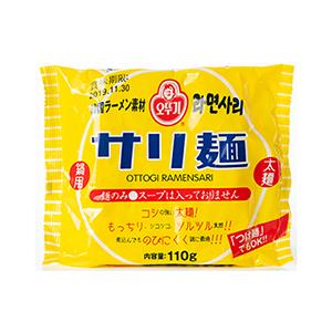 サリ麺1P