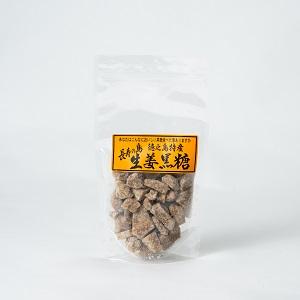 徳之島産 昔ながらの生姜黒糖 150g