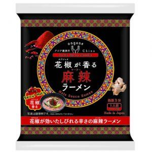 アジア麺旅行 麻辣ラーメン
