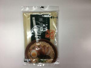 まるいち鹿児島ラーメン(1袋90g袋詰め)
